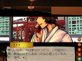 ラヂオのある部屋(奇奇怪怪コイ絵巻ノ2番外編) Game Screen Shot4