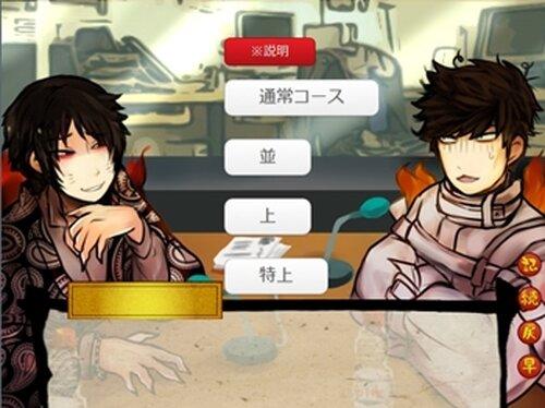 ラヂオのある部屋(奇奇怪怪コイ絵巻ノ2番外編) Game Screen Shot5