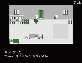 すいようびがやってくる Game Screen Shot2