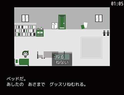 すいようびがやってくる Game Screen Shot3