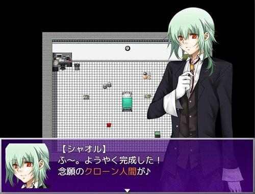 シャオル博士の大発明~MV版~ Game Screen Shot