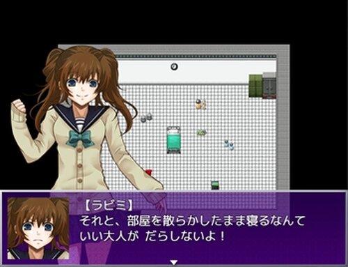 シャオル博士の大発明~MV版~ Game Screen Shot2