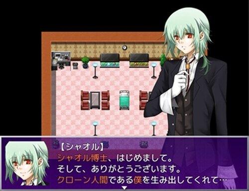 シャオル博士の大発明~MV版~ Game Screen Shot3