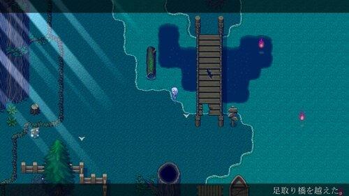雨水のあはれ Game Screen Shot1