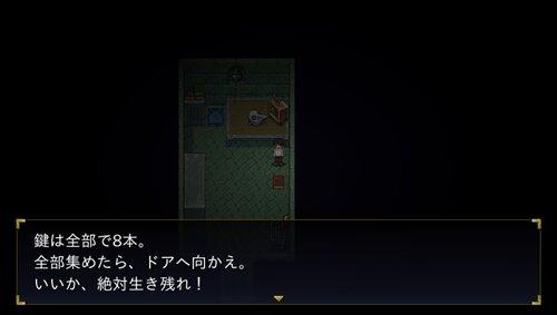 PLAGUE HEAD Game Screen Shot1