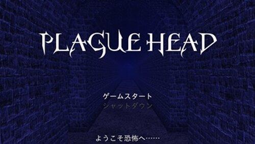 PLAGUE HEAD Game Screen Shot2