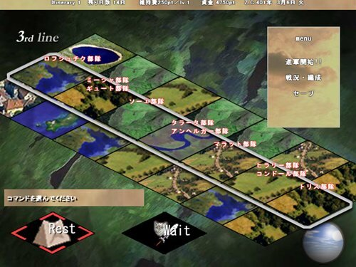 Brigade Story Game Screen Shot1
