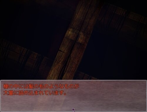 Left Behind Game Screen Shot3