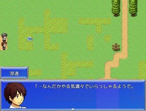 とある世界の物語り 『旧』 Game Screen Shot1