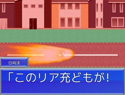 とある世界の物語り 『旧』 Game Screen Shot3
