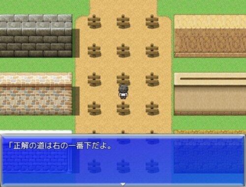 とある世界の物語り 『旧』 Game Screen Shot5