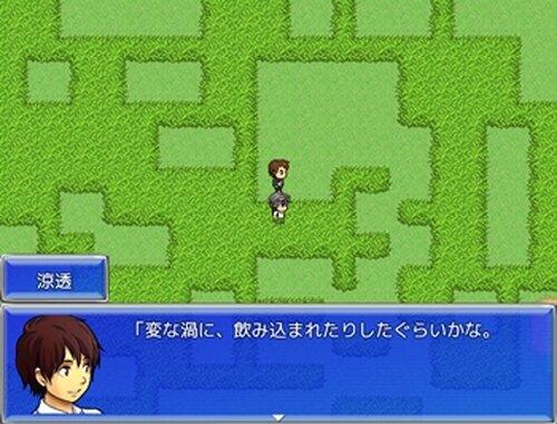 とある世界の物語り 『旧』 Game Screen Shots