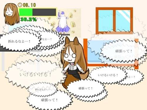 ウディれ!ジャッキーちゃん - Create a game ! - Game Screen Shot3