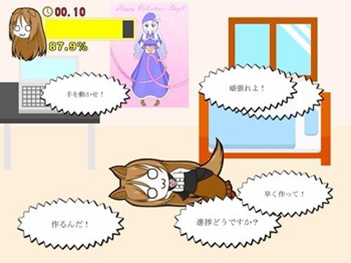 ウディれ!ジャッキーちゃん - Create a game ! - Game Screen Shots