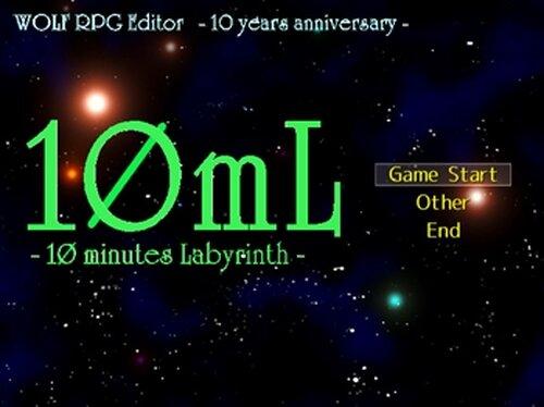 10mL   - 10 minutes Labyrinth - Game Screen Shot2