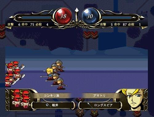 パスティ・ロード Game Screen Shot2