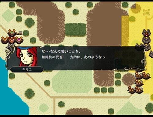パスティ・ロード Game Screen Shot3