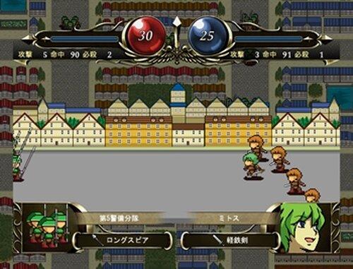 パスティ・ロード Game Screen Shots