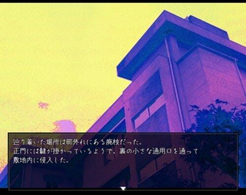 夜だというのに眩しかった。 Game Screen Shot2
