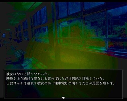 夜だというのに眩しかった。 Game Screen Shot3