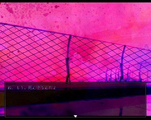 夜だというのに眩しかった。 Game Screen Shot4
