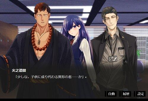 探偵とジョーカーのパソドブレ【 GAME 】 Game Screen Shot