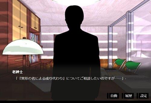 探偵とジョーカーのパソドブレ【 GAME 】 Game Screen Shot2