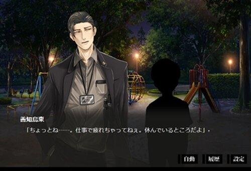 探偵とジョーカーのパソドブレ【 GAME 】 Game Screen Shot5