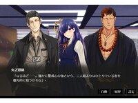 探偵とジョーカーのパソドブレ【 GAME 】