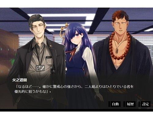 探偵とジョーカーのパソドブレ【 GAME 】 Game Screen Shots