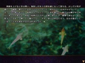 「怪奇幻想夢物語 怪獣綺譚 朧十夜」~第一夜~ Game Screen Shot5