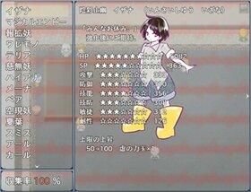 妖幽陰陽譜 Game Screen Shot3