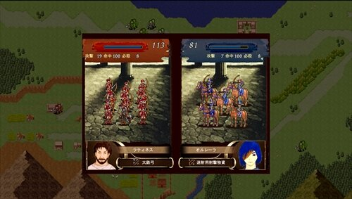 エウメニデス Game Screen Shot1
