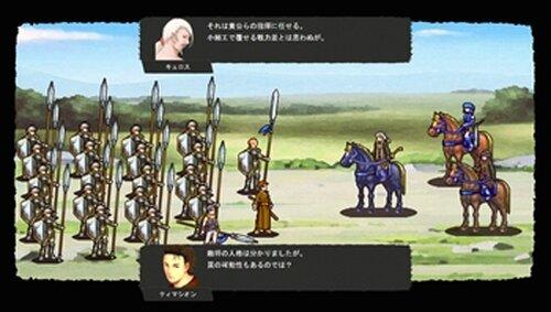 エウメニデス Game Screen Shot2