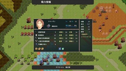 エウメニデス Game Screen Shot4