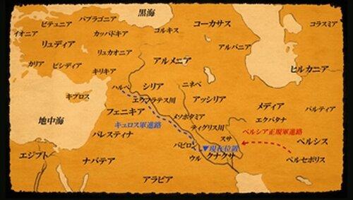 エウメニデス Game Screen Shot5