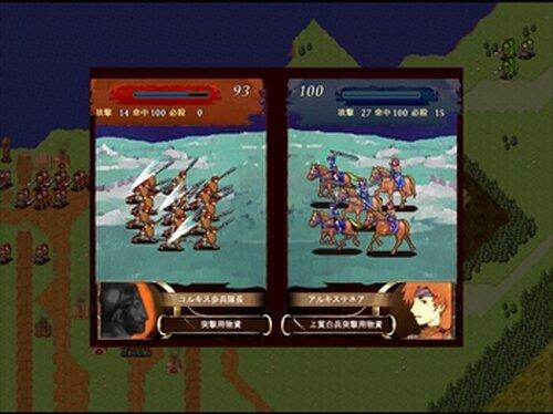 エウメニデス Game Screen Shots