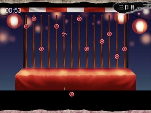 スピリッツブロッサム Game Screen Shot3