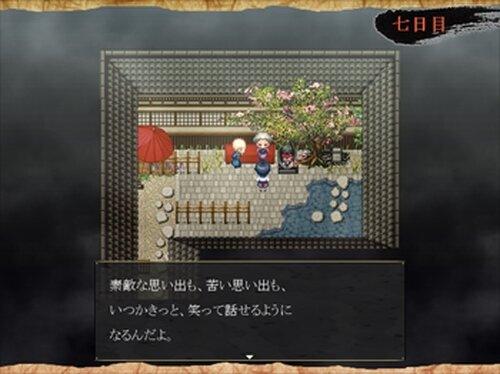 スピリッツブロッサム Game Screen Shot5