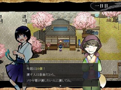 スピリッツブロッサム Game Screen Shots