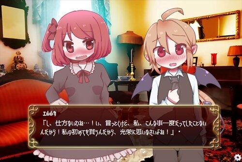 魔女エルルカと悪魔の召使い Game Screen Shot1
