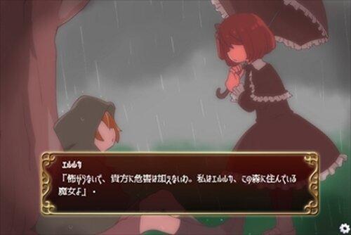 魔女エルルカと悪魔の召使い Game Screen Shot2