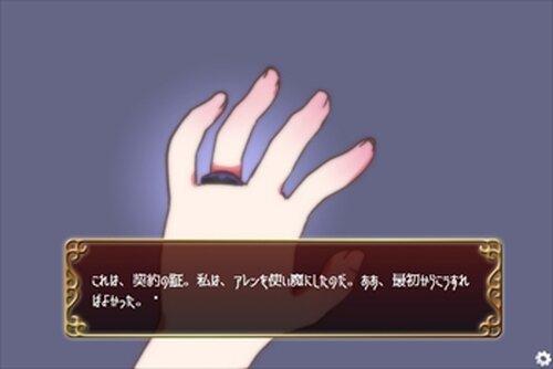 魔女エルルカと悪魔の召使い Game Screen Shot3