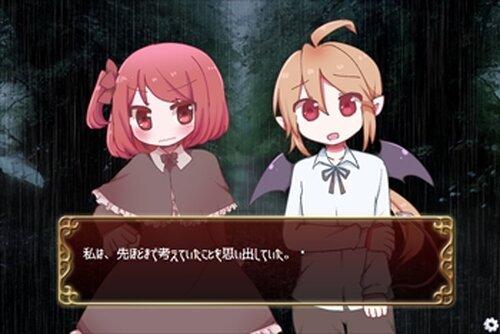 魔女エルルカと悪魔の召使い Game Screen Shot5