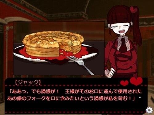 ハートの乙女の一騒動 Game Screen Shot3