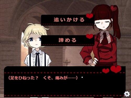 ハートの乙女の一騒動 Game Screen Shot4