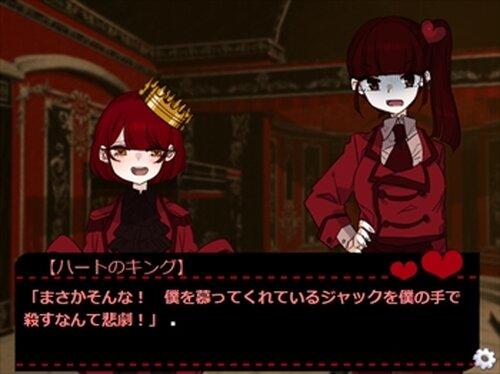 ハートの乙女の一騒動 Game Screen Shot5