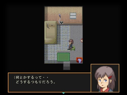 Come Cellar Game Screen Shot