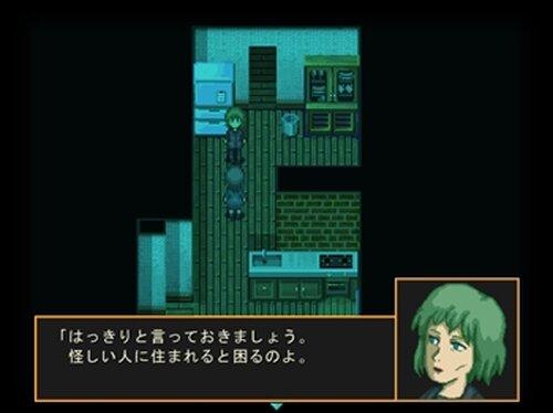 Come Cellar Game Screen Shot2
