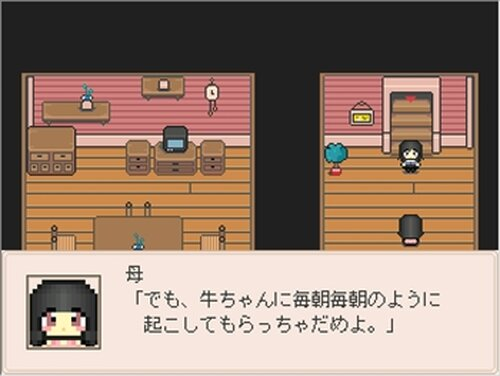 タオルケットをもう一度2(唐揚げタンポポ) Game Screen Shot2